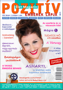Andrea Asharti Has been featured in various magazines, including covers.